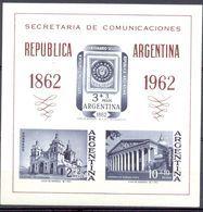"Argentine - 1961 - Yt BF 14 - Expo Philatélique ""Argentina 62"" - ** - Argentina"