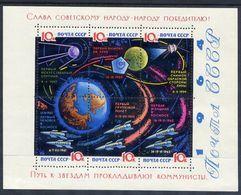 SOVIET UNION 1964 Space Exploration Varnished Paper Block MNH / **.  Michel Block 34y - 1923-1991 USSR
