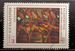 BULGARIE     N°   1928   OBLITERE - Gebraucht