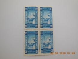 Sevios / Ethiopie / Stamp **,*,(*) Or Used - Ethiopië