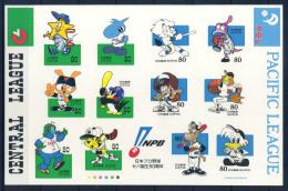 Japan 1999 Mi. 2794-2805 Kleinbogen 100% ** Pacific League - Blocks & Sheetlets