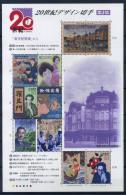 Japan 1999 Mi. 2806-2815 Kleinbogen 100% Im 20. Jahrhundert - Blocks & Sheetlets
