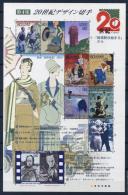 Japan 1999 Mi. 2837-2846 Kleinbogen 100% Im 20. Jahrhundert - Blocks & Sheetlets