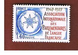FRANCIA  (FRANCE) -  SG 2200 - 1977   FRENCH LANGUAGE PARLIAMENTS  - MINT ** - Nuovi