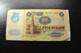 USSR 100 Rubles 1991 - Russia