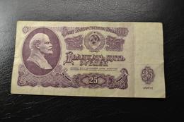 USSR 25 Rubles 1961 - Russia
