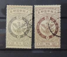 Corée - Korea 1909  - N° 35 - 36 - Korea (...-1945)