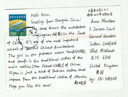 2011 CHINA Stamps COVER Postcard To GB - 1949 - ... People's Republic