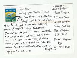 2011 CHINA Stamps COVER Postcard To GB - 1949 - ... République Populaire