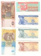 Ukraine Lot Set 6 Banknotes UNC .C2. - Ucraina