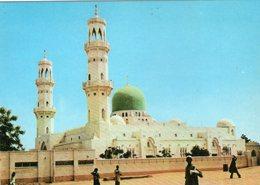 Kano: Central Moskee - Nigeria