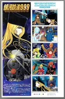 Nippon 2006 Animation Hero And Heroine Series N°  3 (Galaxy Express 999) - Blocks & Sheetlets