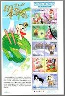 Nippon 2008 Animation Hero And Heroine Series N°  7 (Furusato Saisei: Nippon No Mukashi Banashi) - Blocks & Sheetlets