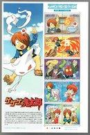 Nippon 2009 Animation Hero And Heroine Series N°  9 (GeGeGe No Kitaro) - Blocks & Sheetlets
