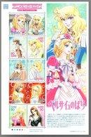 Nippon 2011 Animation Hero And Heroine Series N° 16 (The Rose Of Versailles) - Blocks & Sheetlets
