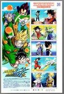 Nippon 2012 Animation Hero And Heroine Series N° 17 (Dragon Ball Kai) - Blocks & Sheetlets