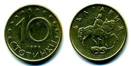 Bulgaria 10 Stotinki 1999 UNC Roll - Bulgaria