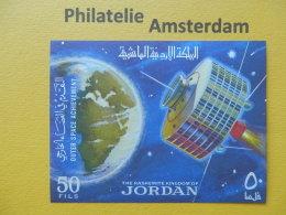 Jordan 1965, SPACE RAUMFAHRT ESPACE: Mi --, Bl. 27, ** - Azië