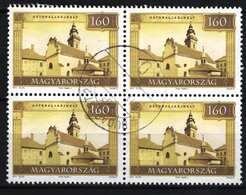 MODERN - USED !!! Hungary 2011. Satoraljaujhely Castle, 4-block (high Face Value) Used - Hungary