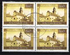 MODERN - USED !!! Hungary 2011. Satoraljaujhely Castle, 4-block (high Face Value) Used - Oblitérés