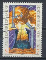 °°° AUSTRIA 1999 - Y&T N°2119 °°° - 1945-.... 2a Repubblica
