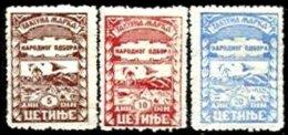 YUGOSLAVIA, Municipal Revenues, */** MLH/MNH, F/VF - Yugoslavia