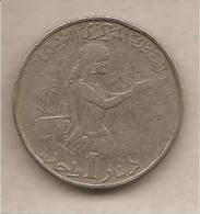 """Tunisia - Moneta Circolata Da 1 Dinaro """"FAO"""" - 1976 - Tunisie"""