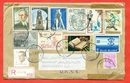 Belgium 1988. Sport And Others. Registered Envelope Really Past The Mail. - Belgium