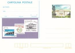 ITALIA REPUBBLICA CARTOLINA POSTALE MANIFESTAZIONE FILATELICA NAZIONALE PASSARIANO  ANNO 2000 - 6. 1946-.. Repubblica
