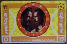 EGYPT - Stars Card  15 L.E, Vodafone , [used] (Egypte) (Egitto) (Ägypten) (Egipto) (Egypten) Africa - Egipto