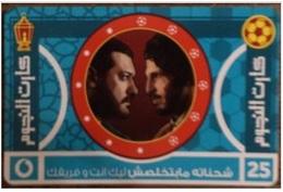 EGYPT - Stars Card  25 L.E, Vodafone , [used] (Egypte) (Egitto) (Ägypten) (Egipto) (Egypten) Africa - Egypt