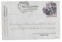 TURQUIE - CARTE SOUPLE => PERA - 1858-1921 Empire Ottoman