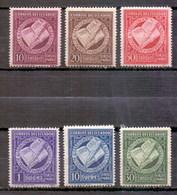 (Supper Saving Deal) Ecuador (Equateur) 1947 National Education Campaign (6v) MNH (M-144) - Ecuador