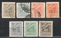 Lote Sellos TASA, Taxe GRECIA 1930, Yvert Num 80-89 º/* - Port Dû (Taxe)