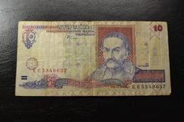 Ukraine 10 Hryvnia 1994 (10 UAH) - Ukraine