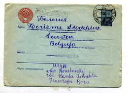 URSS Enveloppe Sans Contenu - Esperanto