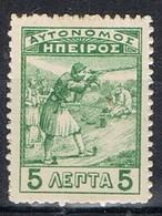 Sello 5 Lepta EPIRO (territorios Grecia), Yvert Num 8 * - North Epirus