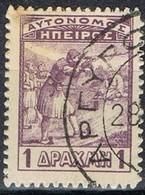 Sello 50 Lepta EPIRO (territorios Grecia), Yvert Num 10 º - North Epirus