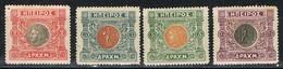 Serie  EPIRO (territorios Grecia) 1914, Medallas Diversas, Varios Yvert Num 22-27 * - North Epirus