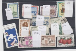TURQUIE - LOT DE TIMBRES / 6543 - Stamps