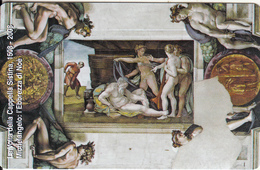 VATICAN - L'ebbrezza Di Noè, Painting/Michelangelo(161), Tirage 6000, Exp.date 31/05/10, Mint - Vaticano