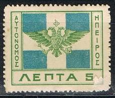 Serie  EPIRO (territorios Grecia) 1914, 5 Lepta, Tipos KORITZA, Yvert Num 29 * - North Epirus