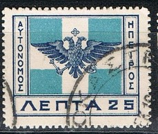 Serie  EPIRO (territorios Grecia) 1914, 25 Lepta, Tipos KORITZA, Yvert Num 31 º - North Epirus