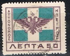 Serie  EPIRO (territorios Grecia) 1914, 50 Lepta, Tipos KORITZA, Yvert Num 32 º - North Epirus