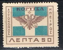 Serie  EPIRO (territorios Grecia) 1915, 50 Lepta, Sobrecarga KORITZA, Yvert Num 37 º - North Epirus