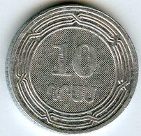 Arménie Armenia 10 Dram 2004 KM 112 - Arménie