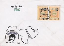1998 IRAQ FDC WITH SADDAM STAMPS AND ZAAD DAY - Iraq
