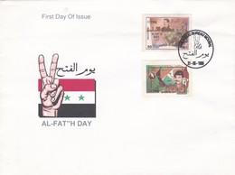 1999 IRAQ FDC WITH SADDAM STAMPS AL FATH DAY FLAG LOT 2 - Iraq
