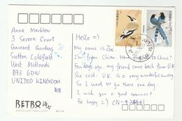2011 CHINA COVER Multi BIRD Stamps  To GB (postcard Retro China)  Birds - 1949 - ... République Populaire