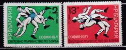 Bulgaria 1971 Mi 2104-2105 CTO - Gebraucht